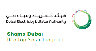 Shams Dubai by DEWA - Rooftop Solar Program