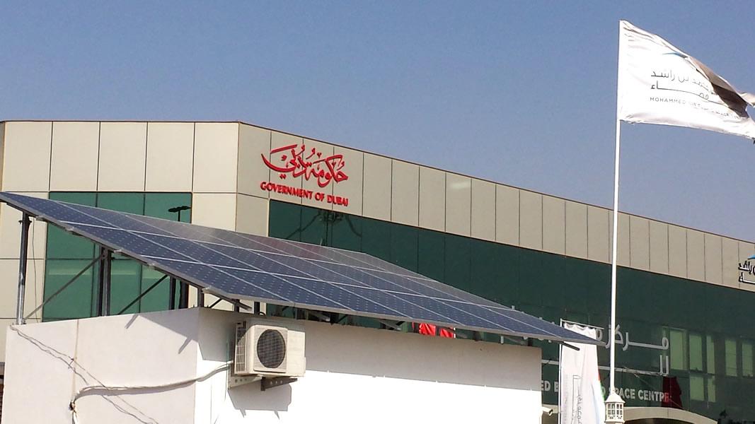 Mohammed Bin Rashid Space Center (MBRSC), Dubai